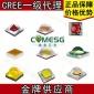 美国原装CREE全系列灯珠 新款大功率LED科锐品质现货批发